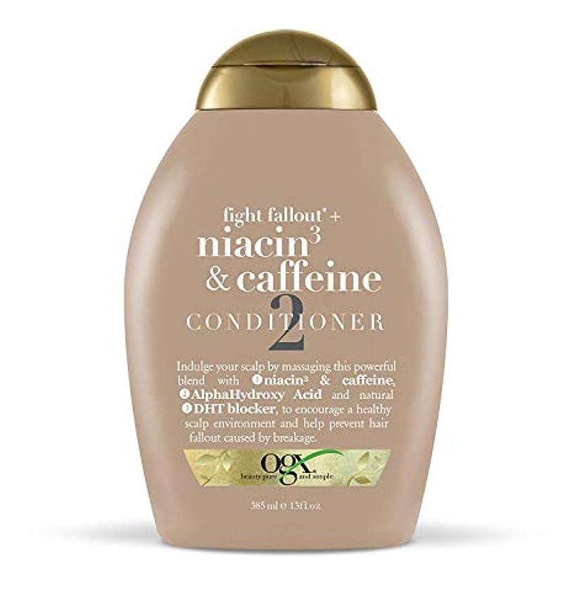 嫉妬まろやかな一OGX Conditioner Niacin 3 & Caffeine 13oz コンディショナー ナイアシン 3 & カフェイン 385 ml [並行輸入品]