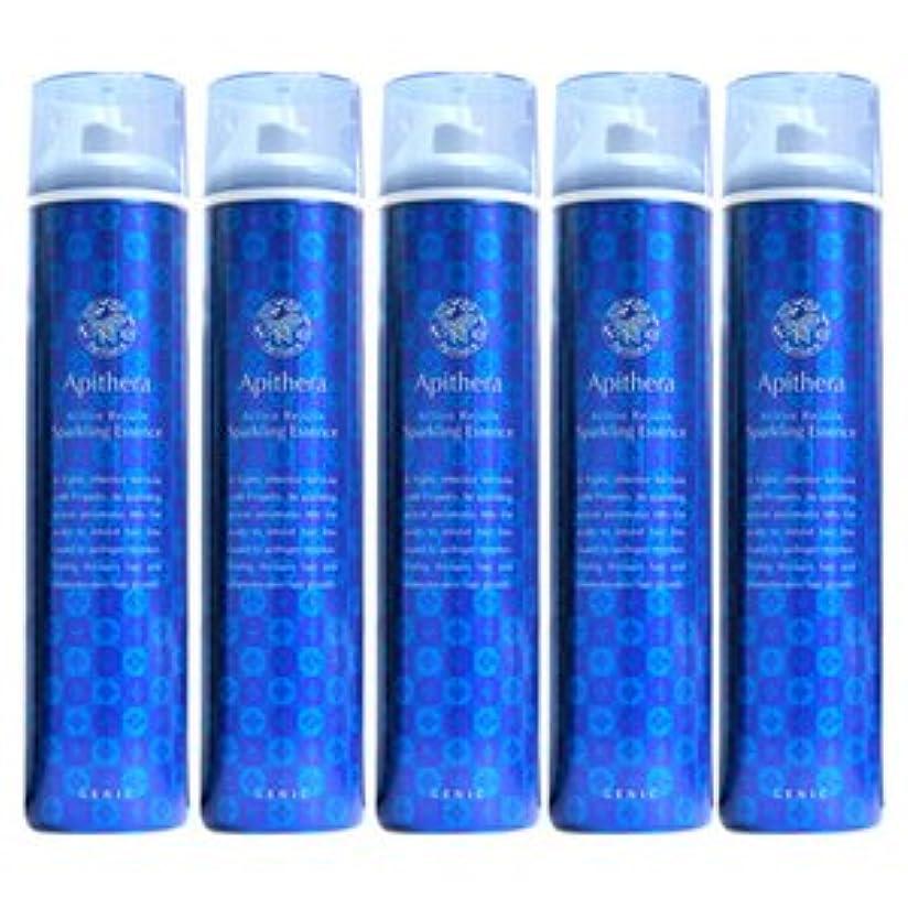 【X5個セット】 資生堂 アピセラ アクティブリジューブスパークリングエッセンス 242ml薬用育毛剤