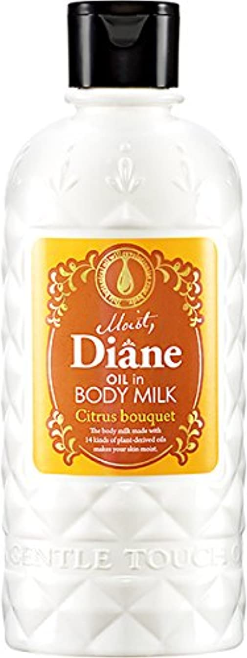 加入ランドリー顕著モイスト?ダイアン オイルイン ボディミルク シトラスブーケの香り 250ml