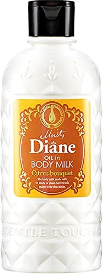 有彩色のカーペットレンディションモイスト?ダイアン オイルイン ボディミルク シトラスブーケの香り 250ml