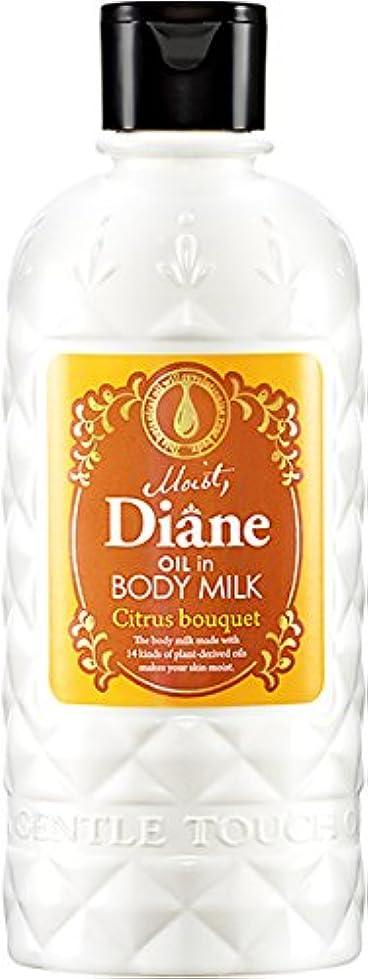 促進する啓示年齢モイスト?ダイアン オイルイン ボディミルク シトラスブーケの香り 250ml