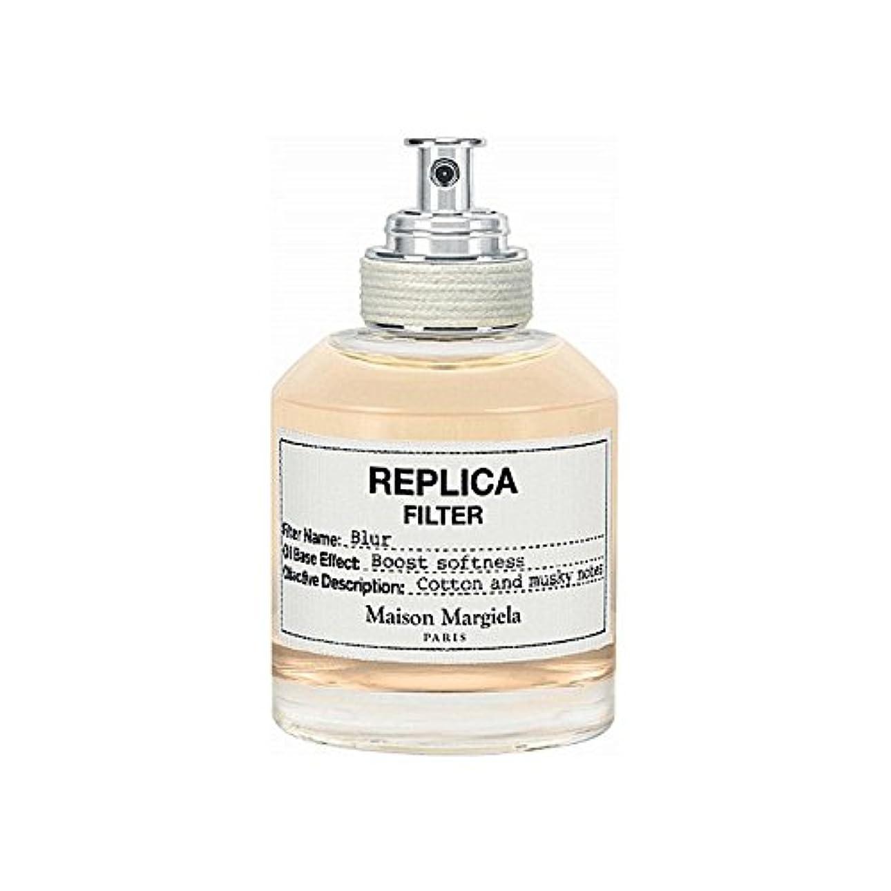トリクル気づくなるアフリカMaison Margiela Blur Replica Filter 50ml (Pack of 6) - メゾンマルジェラのぼかしレプリカフィルタ50ミリリットル x6 [並行輸入品]