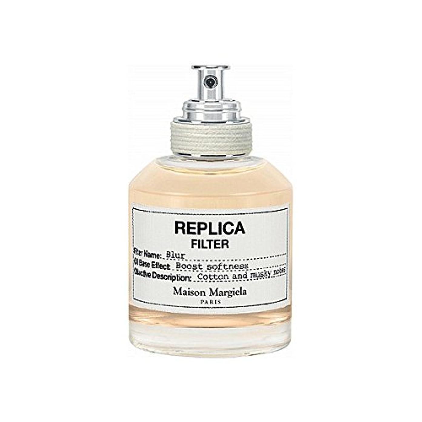 読書バウンスメゾンマルジェラのぼかしレプリカフィルタ50ミリリットル x4 - Maison Margiela Blur Replica Filter 50ml (Pack of 4) [並行輸入品]