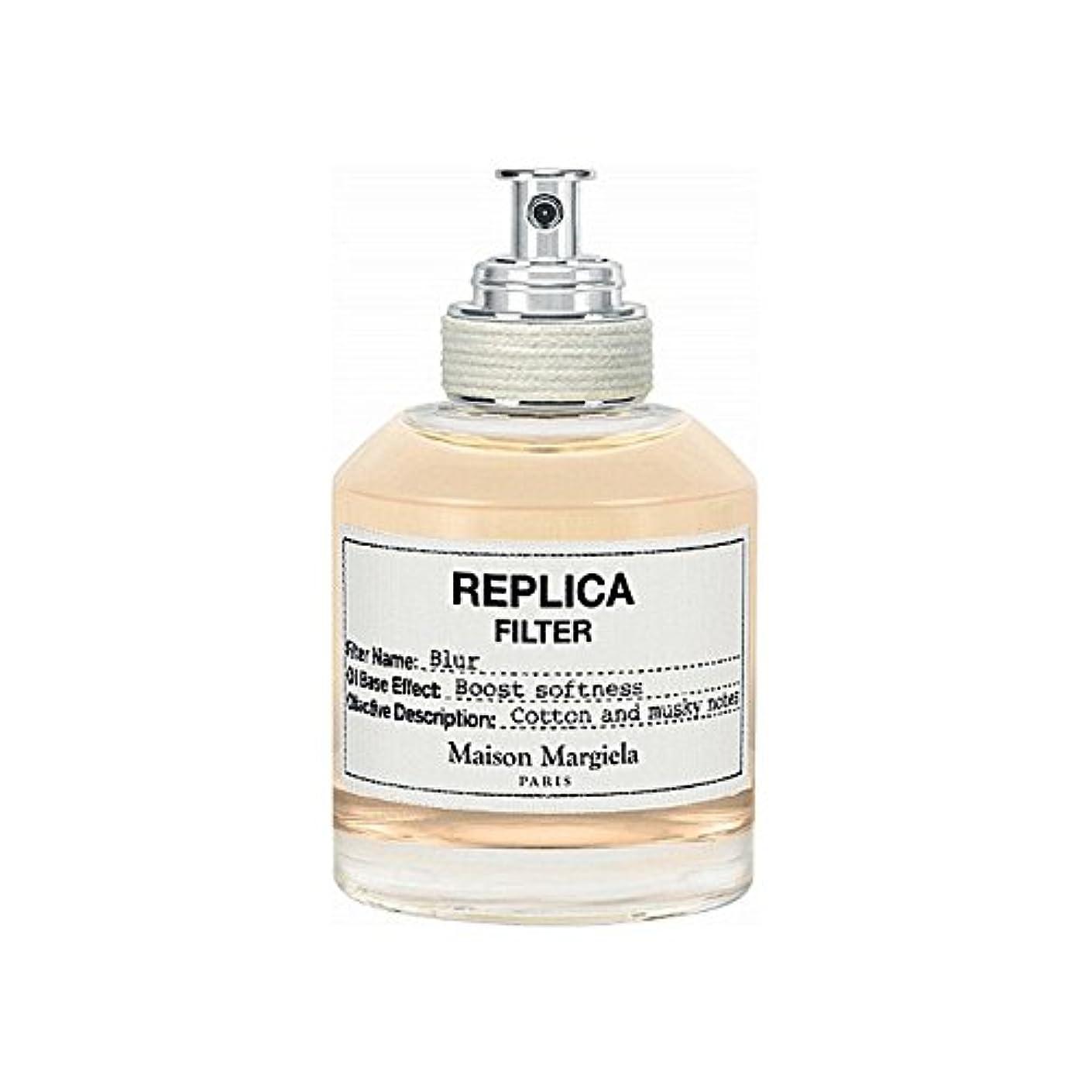 あそこ振る舞う不透明なMaison Margiela Blur Replica Filter 50ml (Pack of 6) - メゾンマルジェラのぼかしレプリカフィルタ50ミリリットル x6 [並行輸入品]
