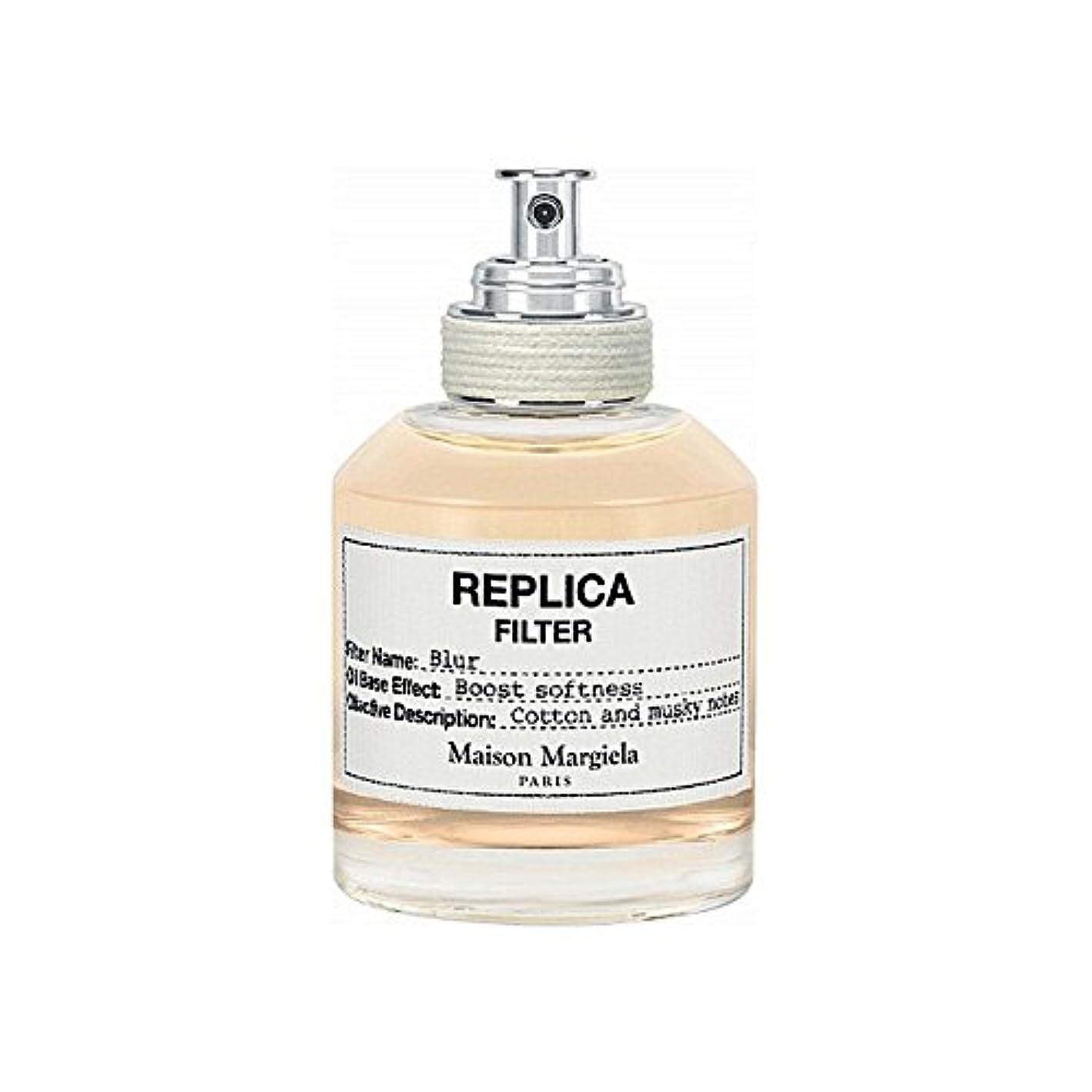 剃る会う栄養メゾンマルジェラのぼかしレプリカフィルタ50ミリリットル x4 - Maison Margiela Blur Replica Filter 50ml (Pack of 4) [並行輸入品]