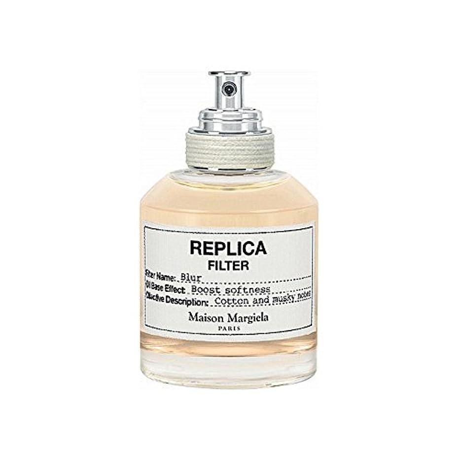 刺繍持つ海峡メゾンマルジェラのぼかしレプリカフィルタ50ミリリットル x2 - Maison Margiela Blur Replica Filter 50ml (Pack of 2) [並行輸入品]