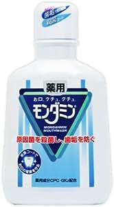 薬用モンダミン 550ml