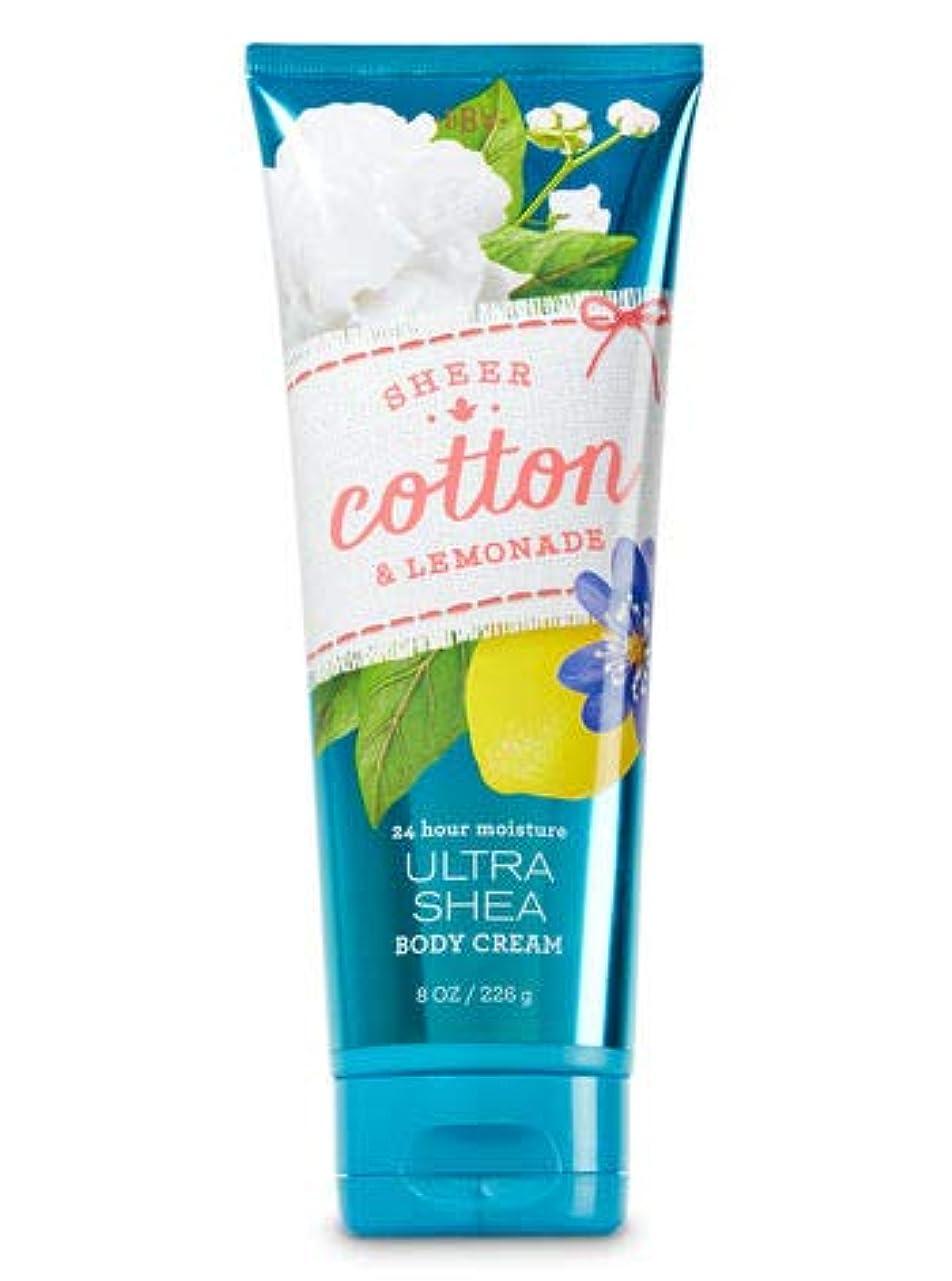 【Bath&Body Works/バス&ボディワークス】 ボディクリーム シアーコットン&レモネード Body Cream Sheer Cotton & Lemonade 8 oz / 226 g [並行輸入品]