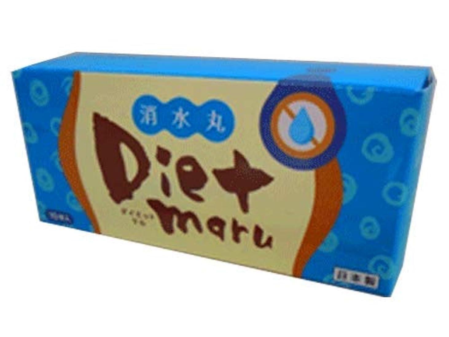 お勧め豆腐爬虫類消水丸(5個セット)