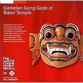 バリ/バトゥール寺院のゴングデ