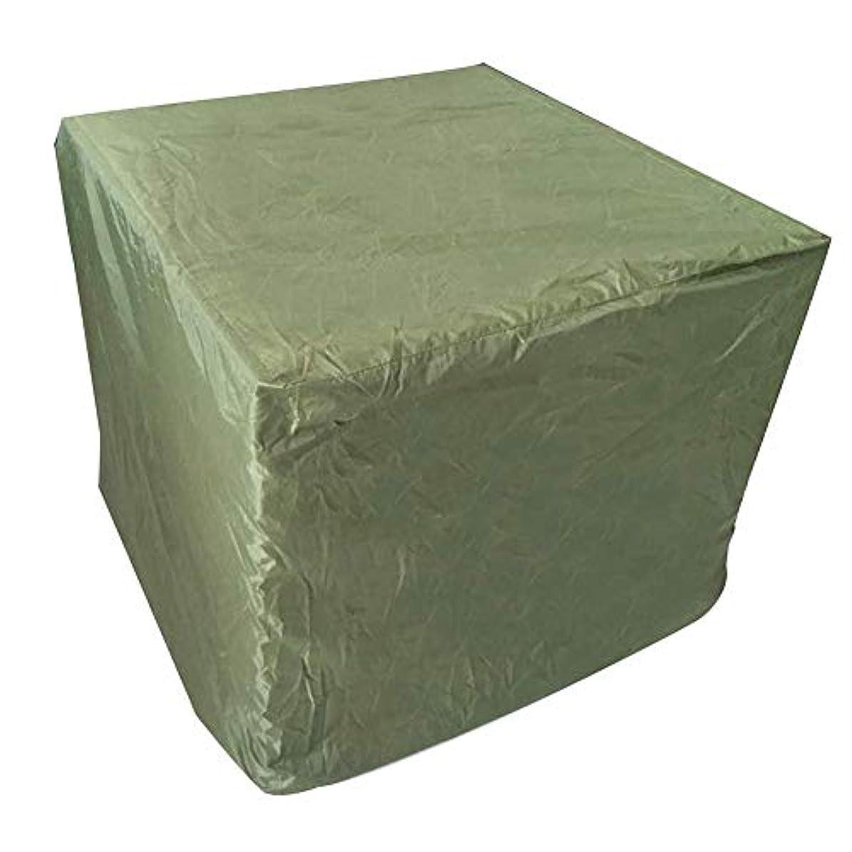 おじいちゃん母音散歩に行くZEMIN ターポリンタープ 庭園 家具 カバー 屋外 屋内 形状 ターポリン 耐寒性 防塵 210D オックスフォード布、 カスタマイズ可能、 6サイズ (色 : Green, サイズ さいず : 210x193x97cm)