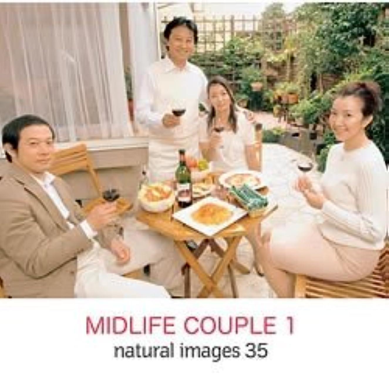 孤独な事故鬼ごっこnatural images Vol.35 MIDLIFE COUPLE1
