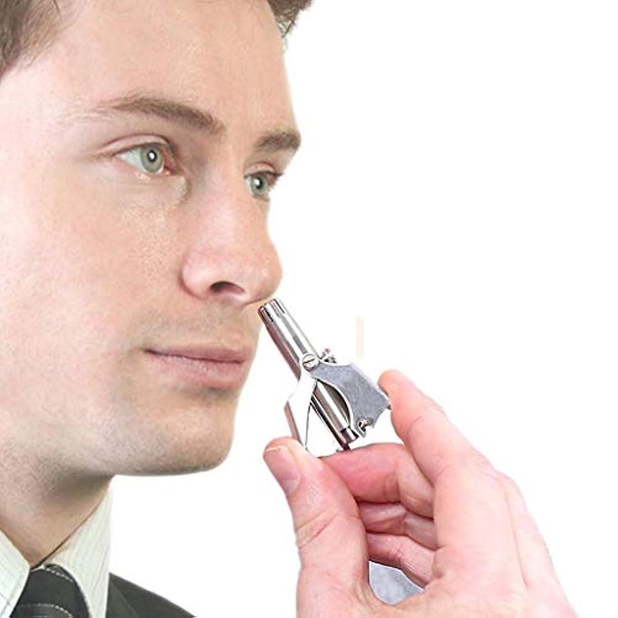 ルー市民権育成男性&女性のためのポータブルマニュアル鼻&耳毛トリマー、パーフェクトマニュアルステンレス鋼の鼻毛リムーバー、必要ないいえ電池、簡単な清掃