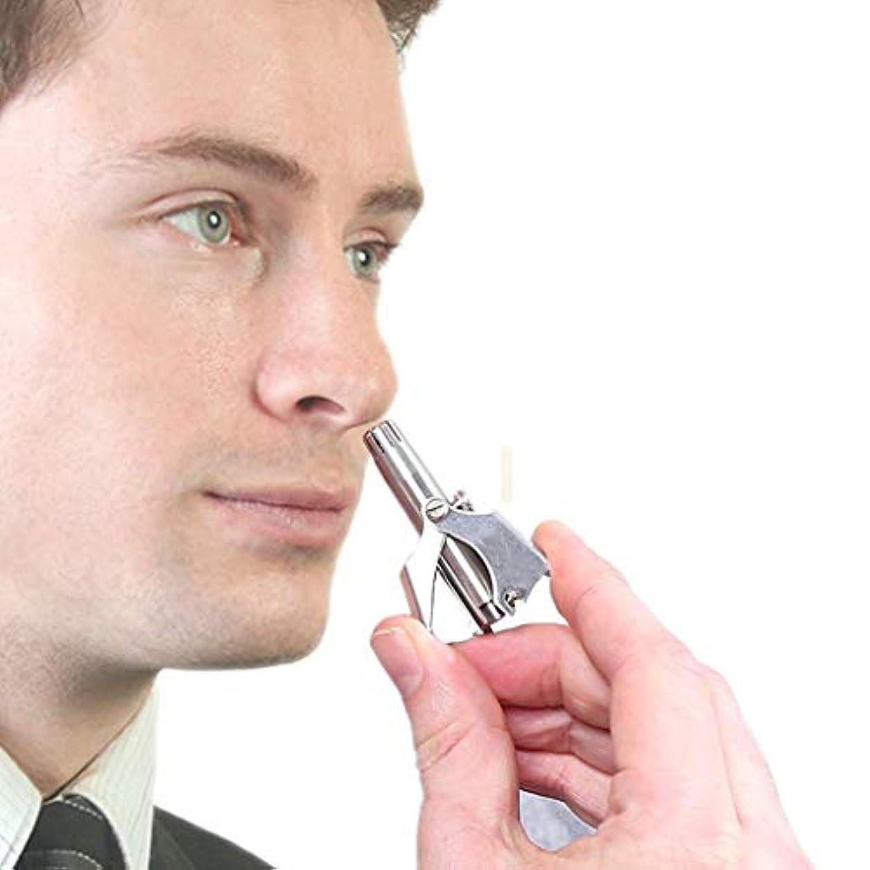 心から伸ばすオズワルド男性&女性のためのポータブルマニュアル鼻&耳毛トリマー、パーフェクトマニュアルステンレス鋼の鼻毛リムーバー、必要ないいえ電池、簡単な清掃