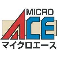 マイクロエース Nゲージ 阪急電鉄2300系 冷房 新社紋 分割編成 増結3両セット A8486 鉄道模型 電車