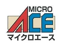 マイクロエース Nゲージ 京成3000形・増備車 3026編成 8両セット A7330 鉄道模型 電車