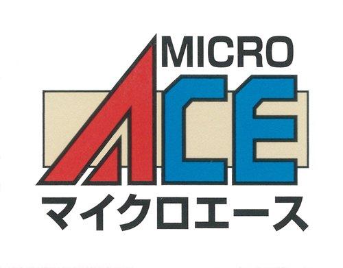 マイクロエース Nゲージ C58-295 小松島区 集煙装置 A7204 鉄道模型 蒸気機関車