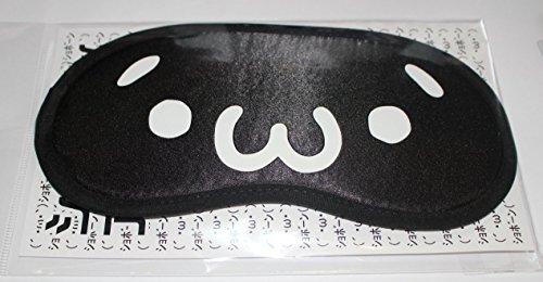 【アイマスク】ショボーンアイマスク
