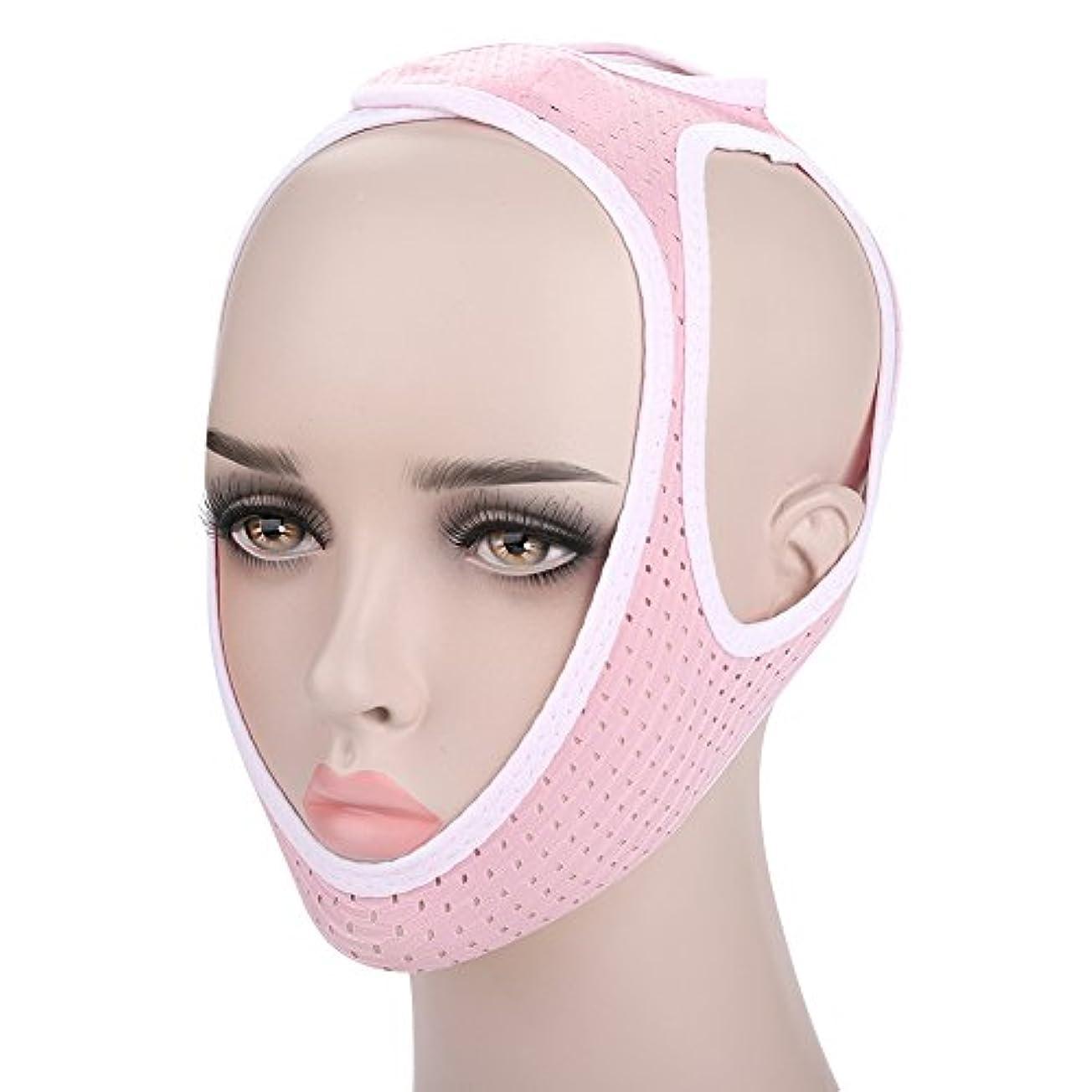 ダニ命令的二度小顔 顎リフト 小顔マスク フェイシャルスリミングマスク グッズ フェイス マスク 顔の包帯スリ 小顔ベルト男女兼用 (L)