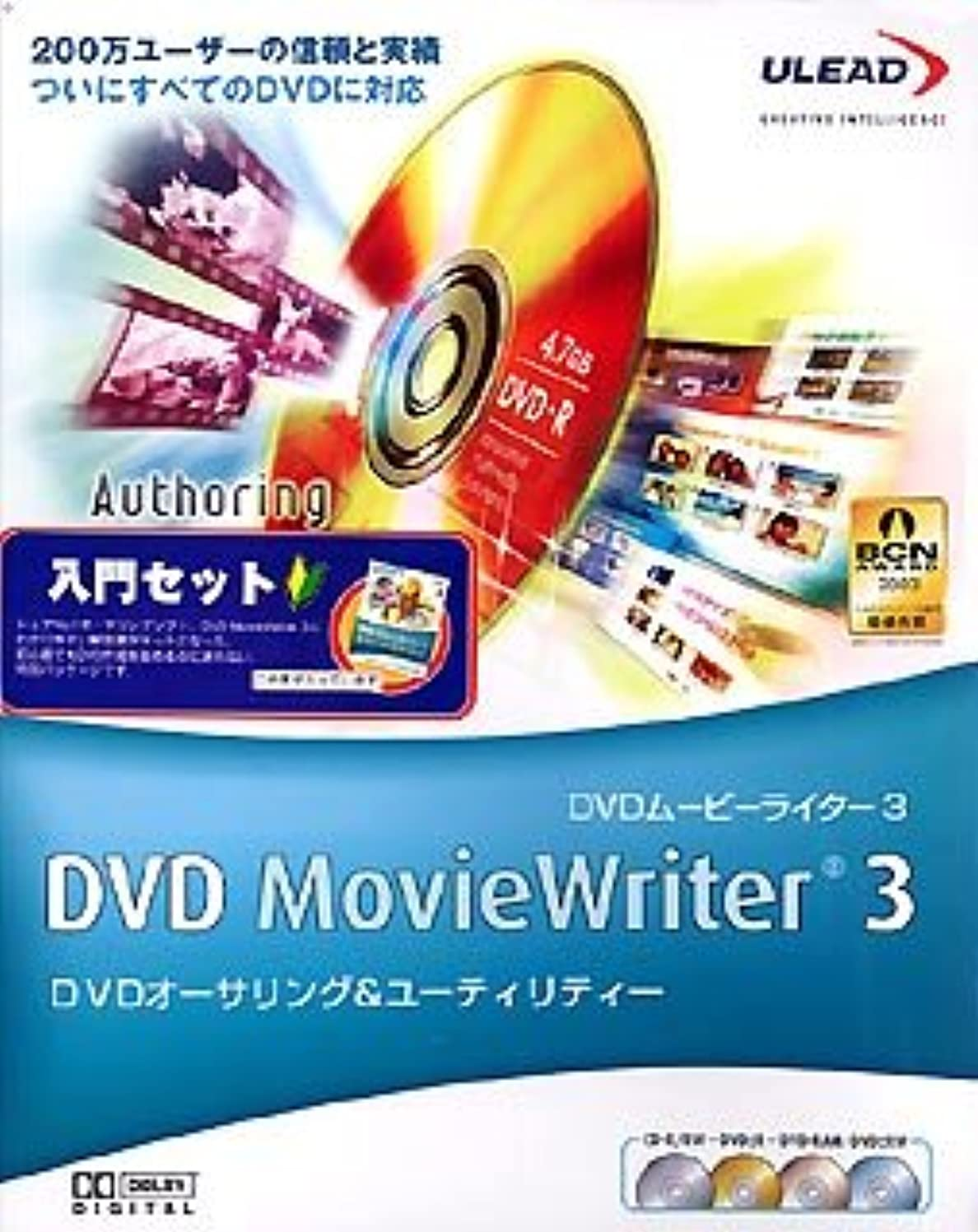 講義スラム街テーブルを設定するUlead DVD Movie Writer 3 入門セット