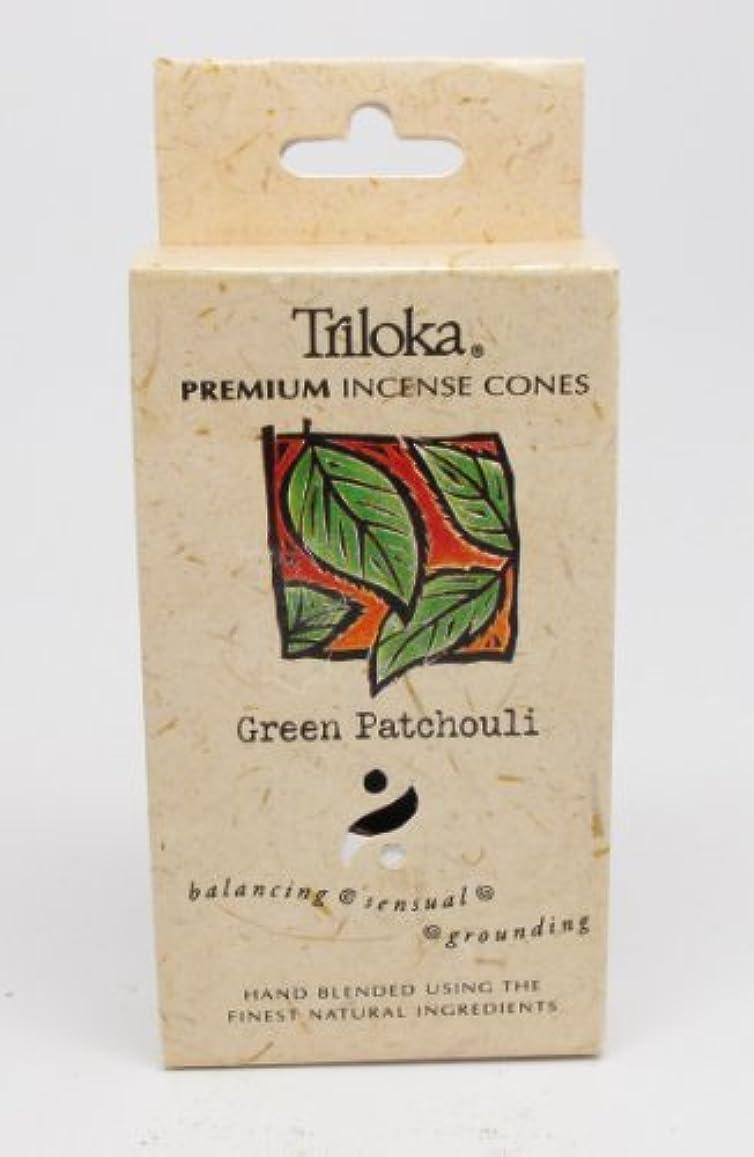 太鼓腹学期わずかにグリーンPatchouli – TrilokaプレミアムCone Incense