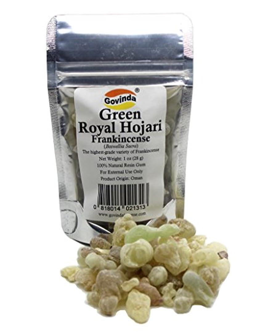 根絶する法王脊椎GovindaグリーンRoyal Hojari Frankincense ( Boswellia Sacra ) – 1オンス