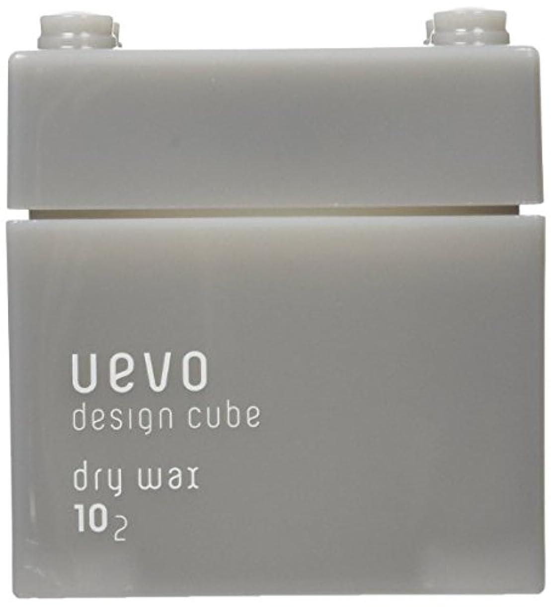 夜明け節約粘液ウェーボ デザインキューブ ドライワックス 80g