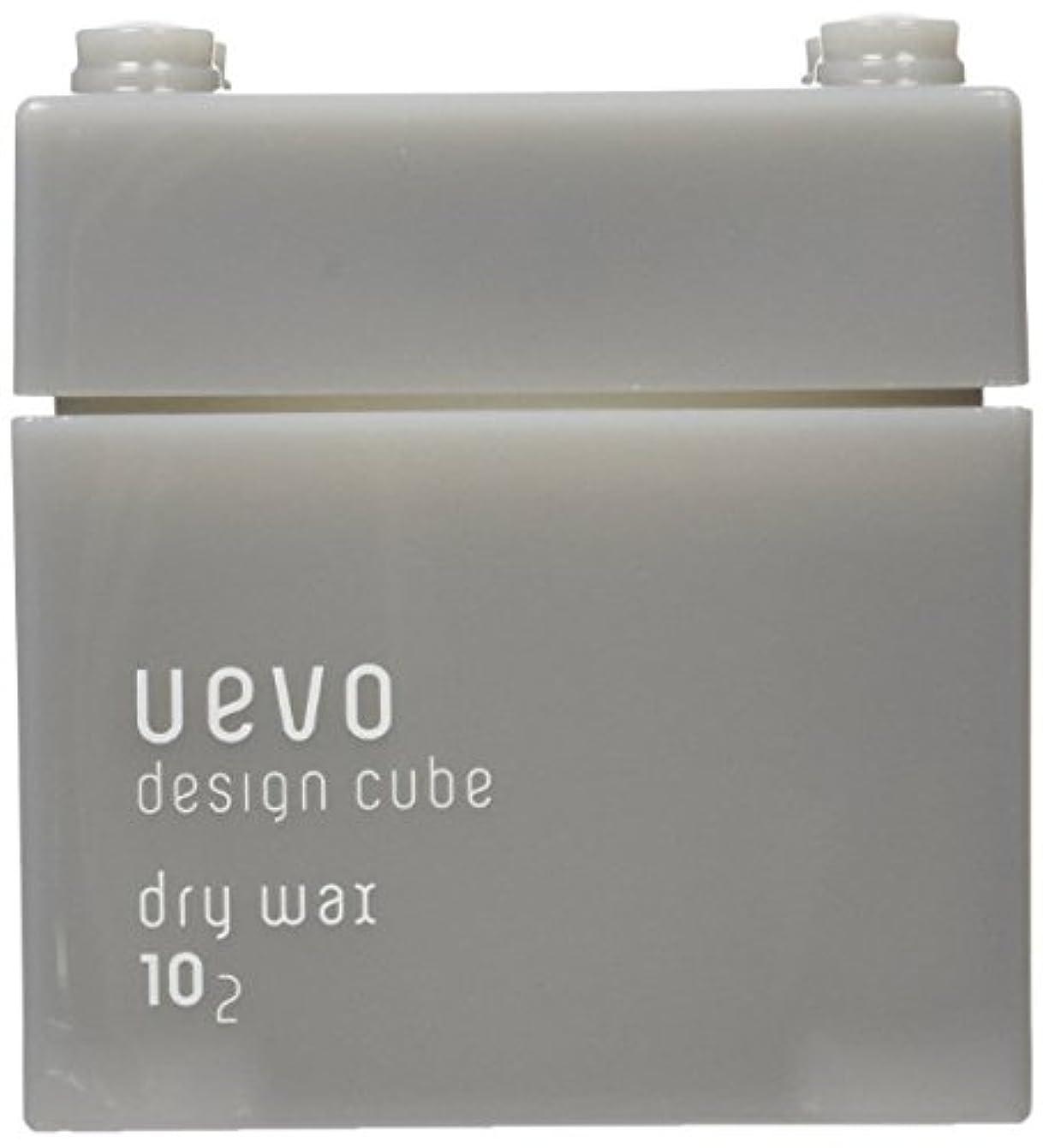 マイナー圧縮する持続的ウェーボ デザインキューブ ドライワックス 80g