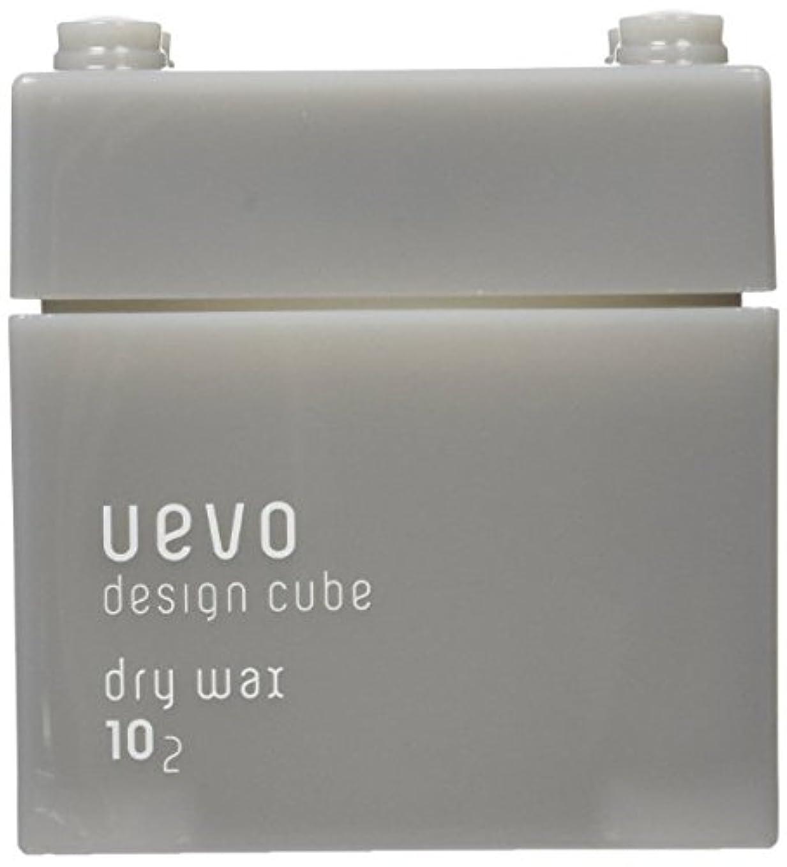 湿度名目上の非武装化ウェーボ デザインキューブ ドライワックス 80g