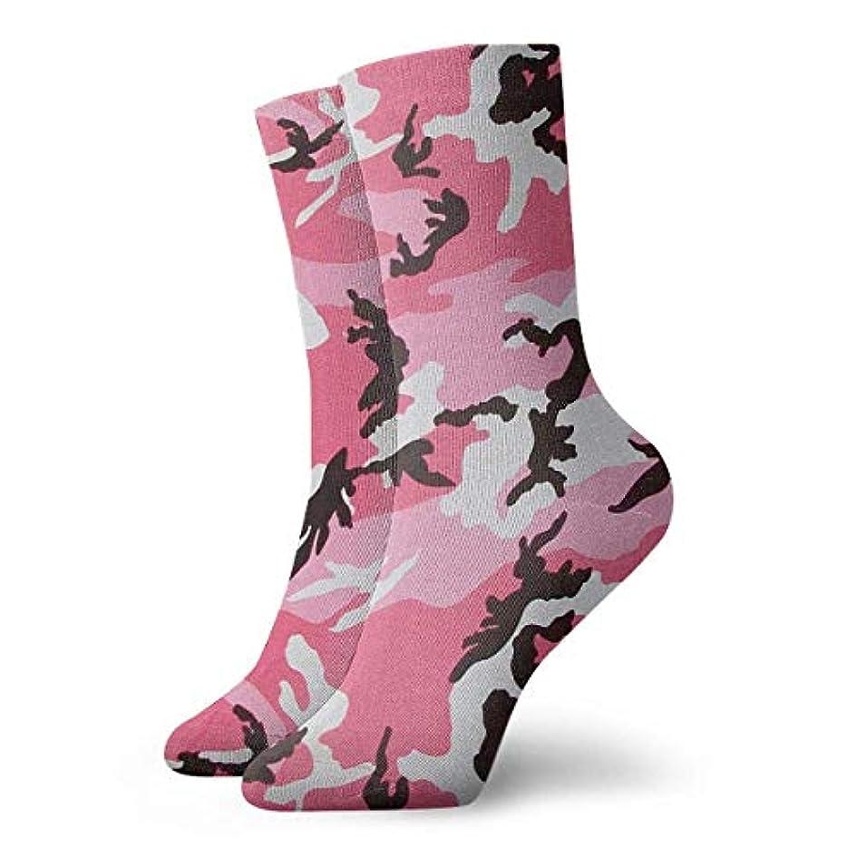 レキシコン胚魔法Qrriyレディースピンクカモフラージュソフトクリスマス膝高ストッキング靴下、クリスマス楽しいカラフルな靴下ソックス
