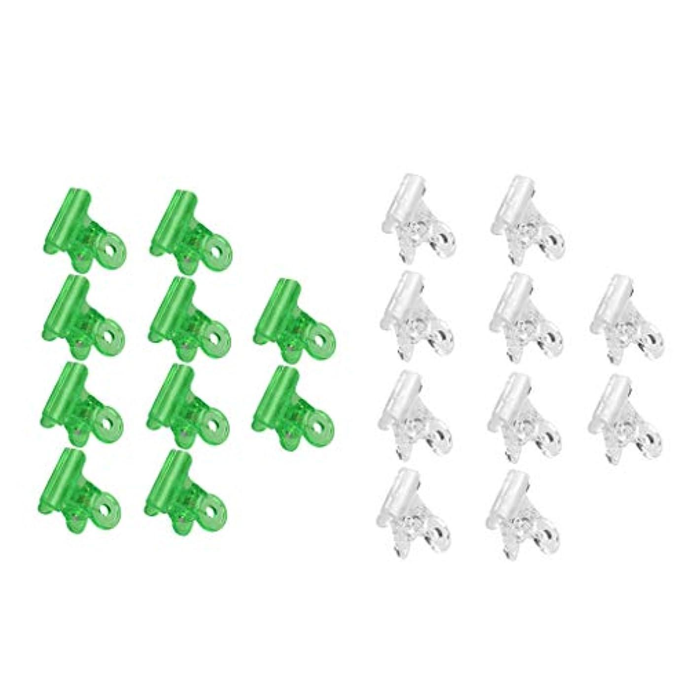 また天皇神経障害Perfeclan ネイルクリップ オフ ジェルネイルポリッシュ クリーナークリップ 再利用可能 20個セット 全3種 - グリーン+クリア