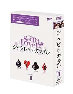 シークレット・カップル DVD-BOX 2