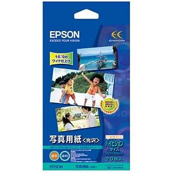 EPSON 写真用紙 光沢ハイビジョンサイズ 20枚入り KHV20PSK