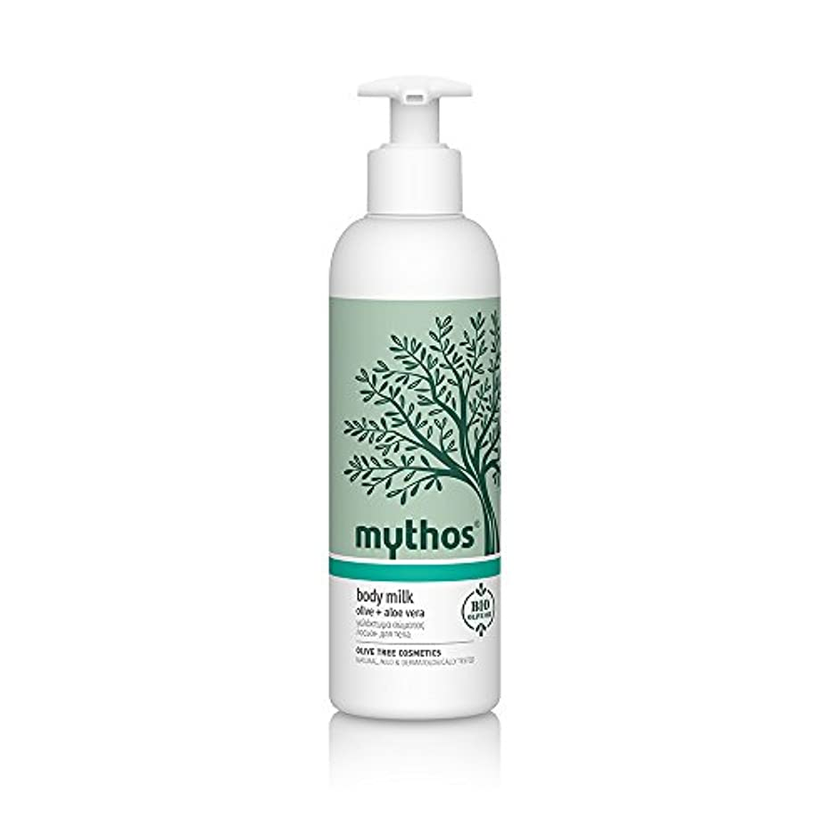 暖かくレーザコードMythos(ミトス) ボディミルク アロエベラ 200ml