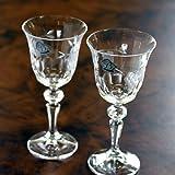ボヘミア(Bohemia) ワイングラス ペアセット SVL-900/2