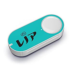 レノア Dash Button