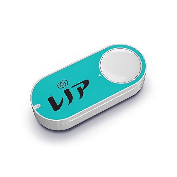レノア Dash Buttonの商品画像