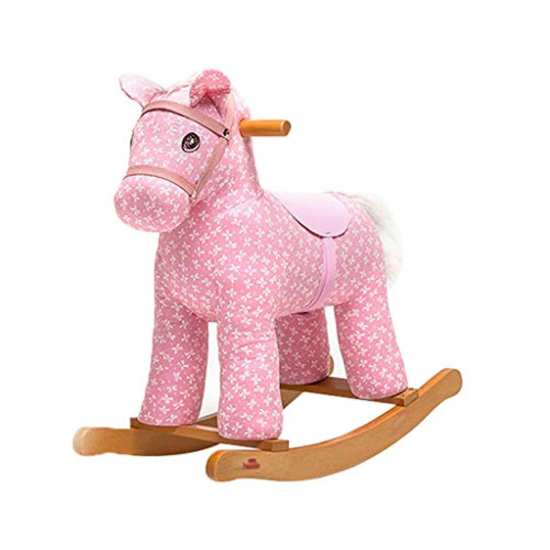 木馬?ロッキング 騎士小ロッキングホース馬子供ロッキング馬ロッキングチェア赤ちゃんのおもちゃギフト頑丈な、耳がサウンドを作ることができる、サドルを送信する