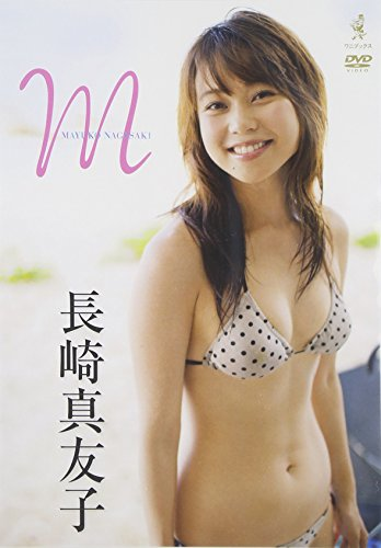 DVD>長崎真友子:M (<DVD>)