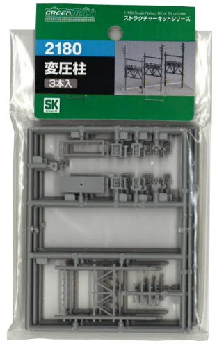 Nゲージ 2180 変圧柱 (未塗装キット)