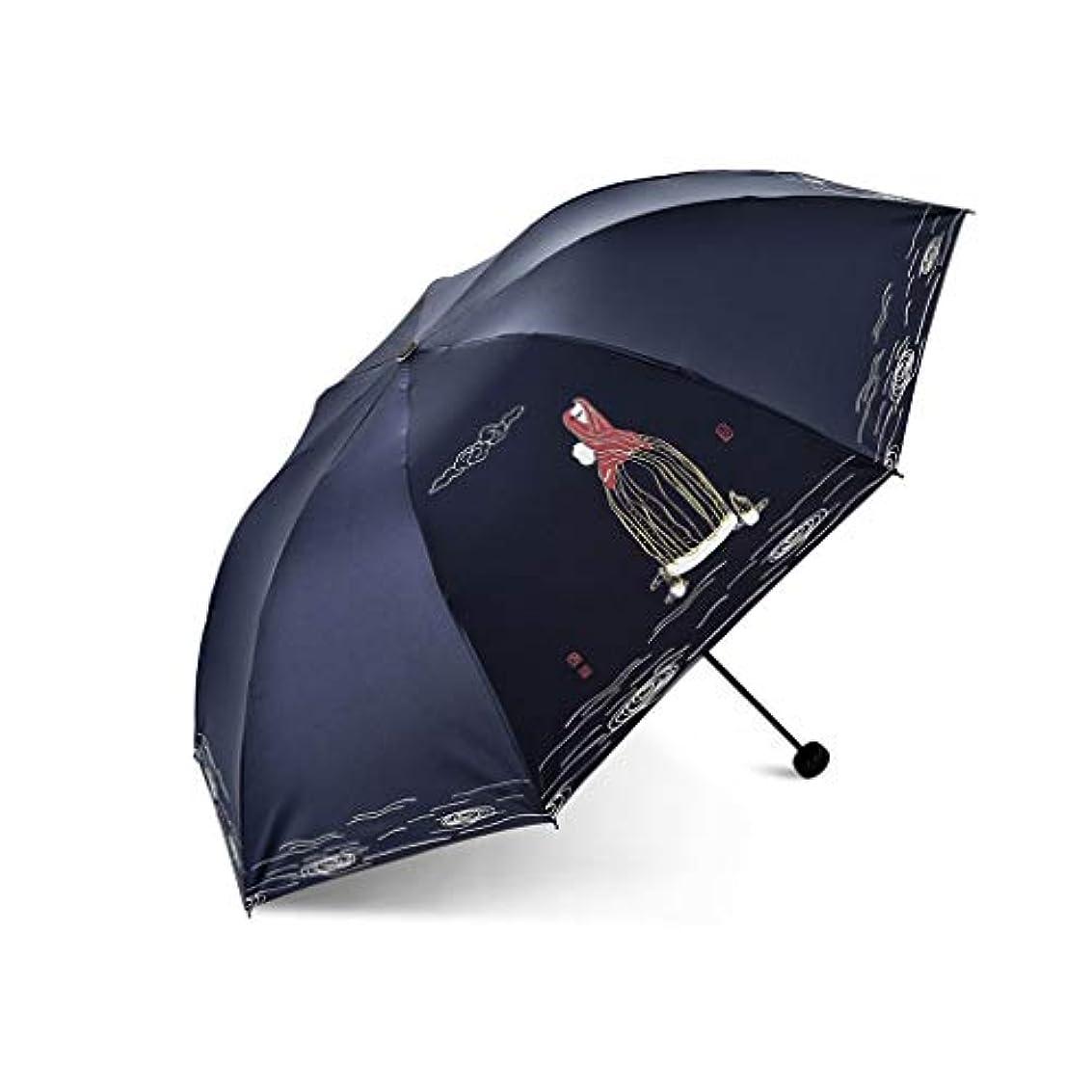 富時変わるPy 日傘日焼け止めUV折りたたみポータブル日焼け止め雨クリエイティブコミック傘