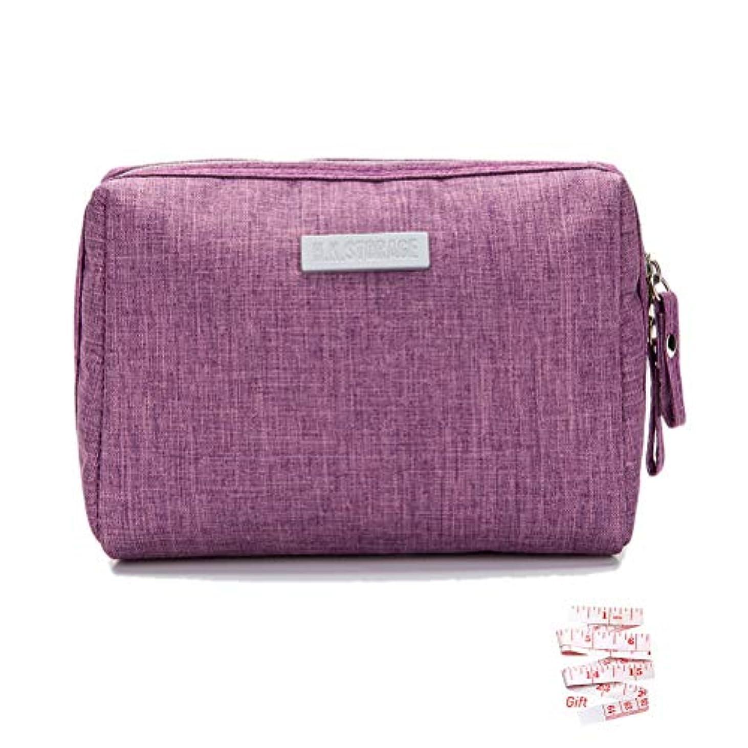 ロープグラス印象的Kaitein 化粧ポーチ 大容量 超軽量 防水 化粧品収納ポーチ 旅行 出張 普段使い 化粧バッグ 紫