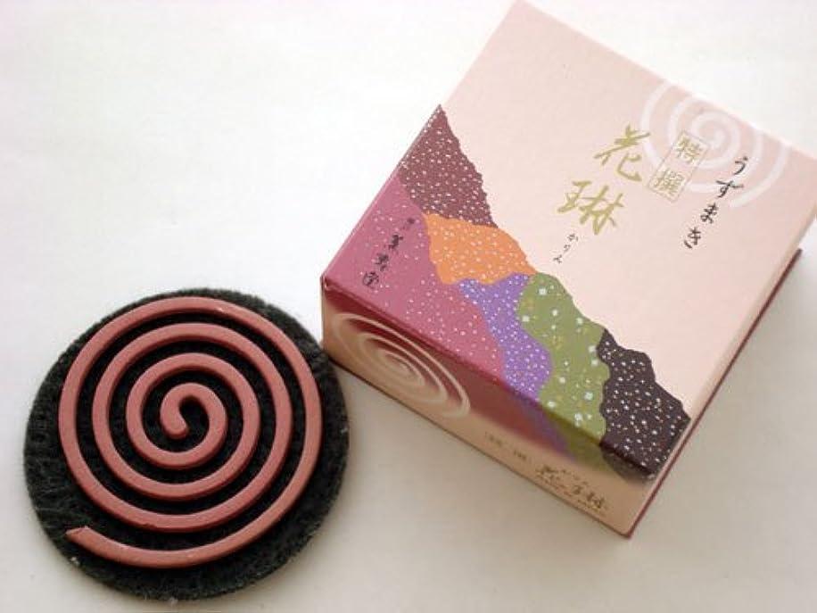 松の木杭宴会薫寿堂のうず巻香 特撰花琳(とくせんかりん)