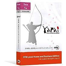 FFRI yarai Home and Business Edition Windows対応 (1年/1台版) パッケージ版