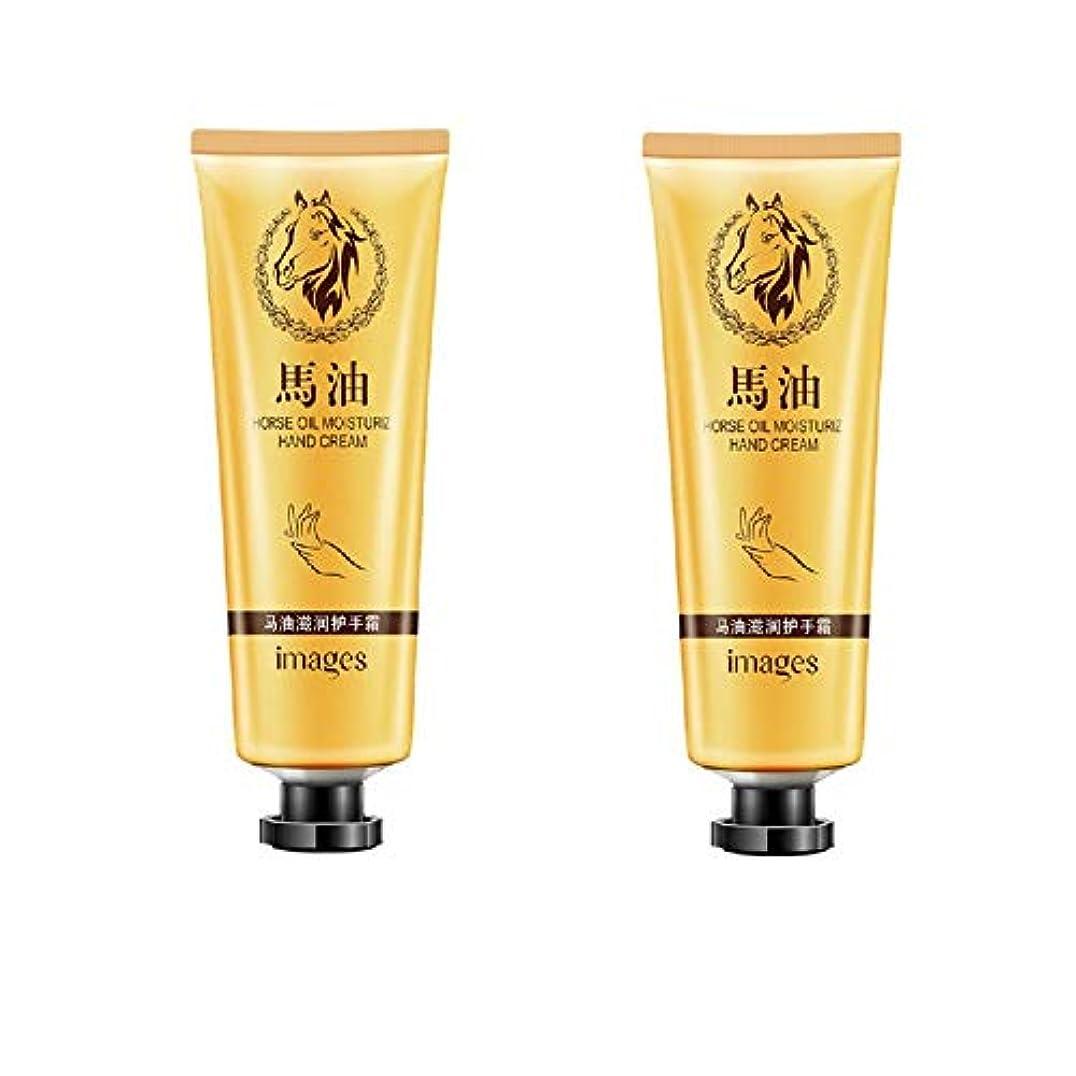 Ruier-tong 馬油ハンドクリーム お得2本セット インテンスリペア ハンドクリーム &ボディローション 皮膚があかぎれ防止 ハンドクリーム 手肌用保湿 濃厚な保湿力 低刺激 超乾燥肌用 30g
