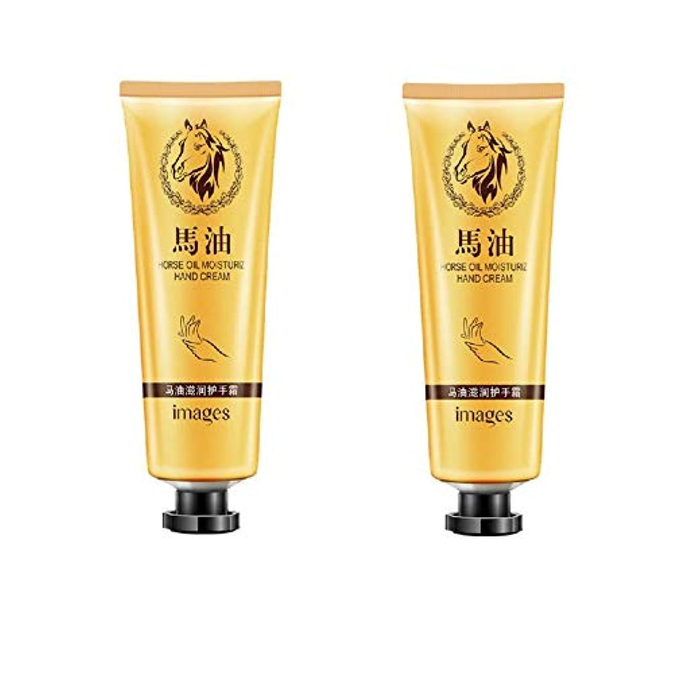 現象神聖そうRuier-tong 馬油ハンドクリーム お得2本セット インテンスリペア ハンドクリーム &ボディローション 皮膚があかぎれ防止 ハンドクリーム 手肌用保湿 濃厚な保湿力 低刺激 超乾燥肌用 30g