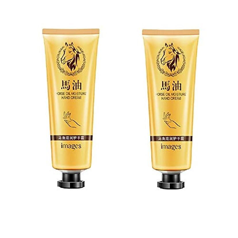 アルコール明確ないたずらなRuier-tong 馬油ハンドクリーム お得2本セット インテンスリペア ハンドクリーム &ボディローション 皮膚があかぎれ防止 ハンドクリーム 手肌用保湿 濃厚な保湿力 低刺激 超乾燥肌用 30g