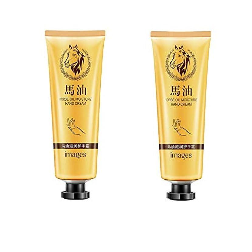マサッチョ命題組Ruier-tong 馬油ハンドクリーム お得2本セット インテンスリペア ハンドクリーム &ボディローション 皮膚があかぎれ防止 ハンドクリーム 手肌用保湿 濃厚な保湿力 低刺激 超乾燥肌用 30g