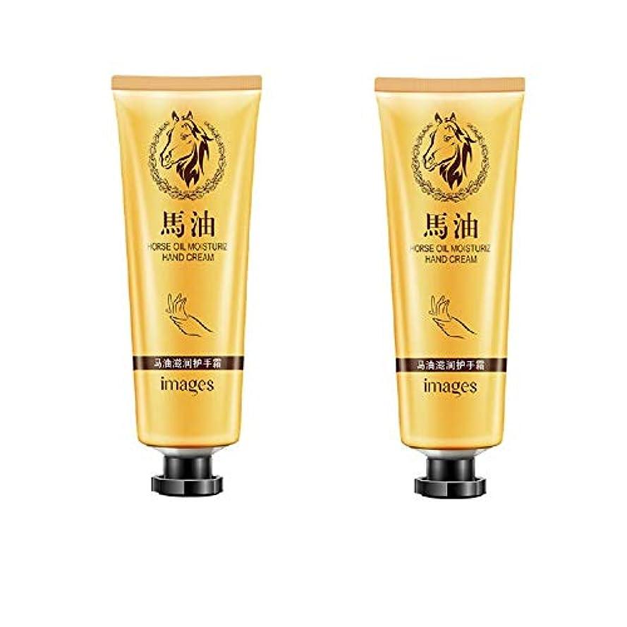 ウェイター蒸気帝国Ruier-tong 馬油ハンドクリーム お得2本セット インテンスリペア ハンドクリーム &ボディローション 皮膚があかぎれ防止 ハンドクリーム 手肌用保湿 濃厚な保湿力 低刺激 超乾燥肌用 30g