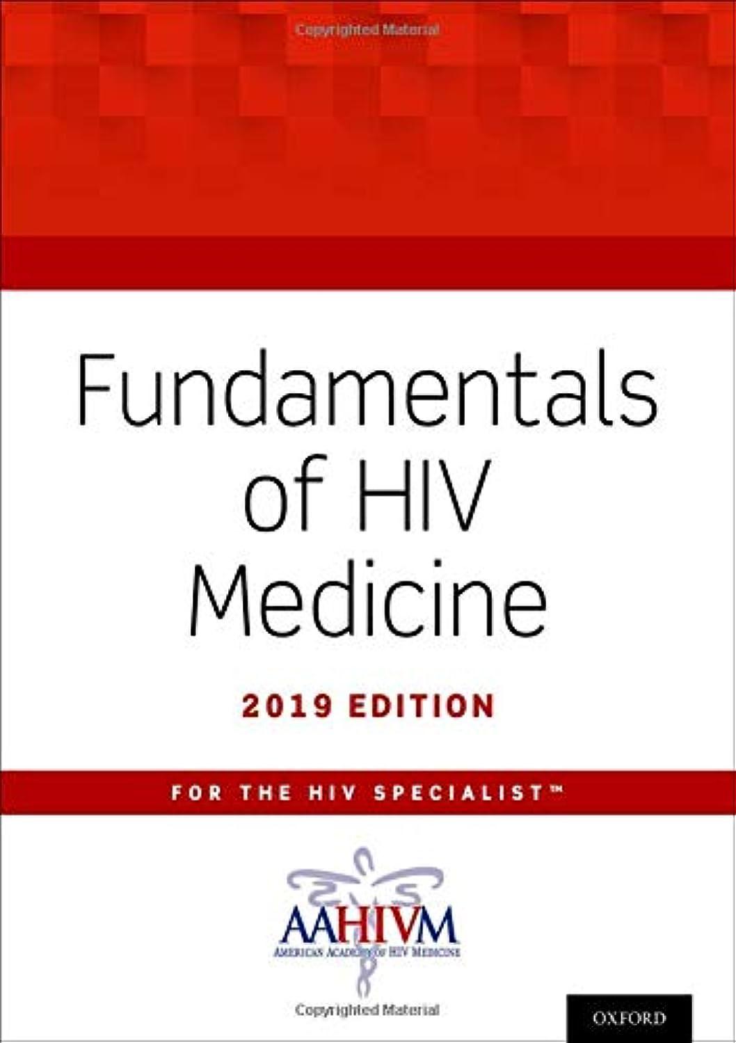 ポケットデクリメント戦士Fundamentals of HIV Medicine 2019: For the HIV Specialist